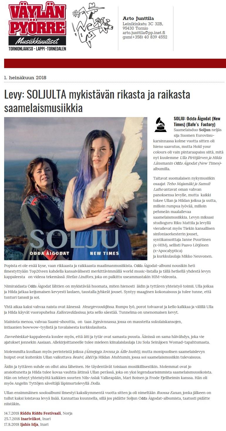 Väylän Pyörre (Finland), 1.7.2018