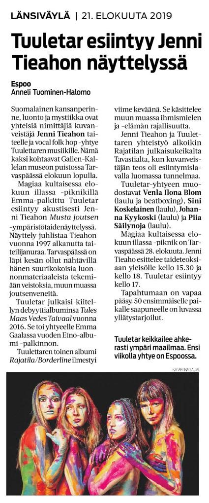 Länsiväylä (Finland), 21.8.2019
