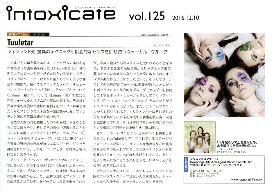 Intoxicate vol.125 (Japan), 10.12.2016